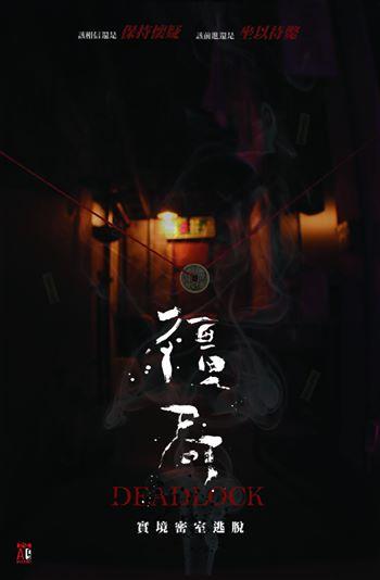 A5_殭局_01